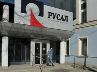 """""""Русал""""  просит правительство помочь  - начать закупать алюминий для госрезерва"""