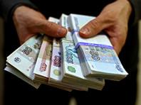 В ЦБ обнаружили начавшееся снижение зарплат бюджетников