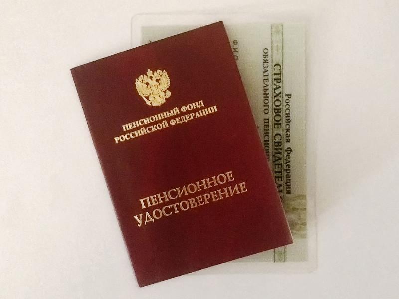 Российское правительство может внести в Госдуму законопроект о повышении пенсионного возраста уже в четверг