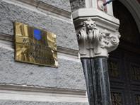 """Нацбанк Украины пытается отсудить у экс-совладельца """"ПриватБанка"""" Коломойского около 400 млн долларов"""