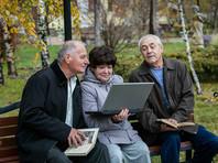 """В настоящее время возраст выхода на пенсию для мужчин и женщин составляет 60 и 55 лет соответственно. Премьер отметил, что нынешние сроки выхода на пенсию в РФ были установлены еще в середине прошлого века и """"их давно пора пересмотреть"""""""
