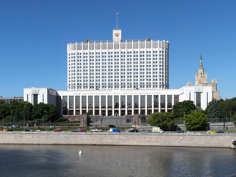 Российское правительство 14 июня утвердит концепцию пенсионной реформы, включающей повышение пенсионного возраста