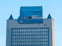 """Суд Великобритании разрешил заморозить активы """"Газпрома"""" по ходатайству """"Нафтогаза Украины"""""""