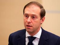 Минпромторг: система tax free полноценно заработает по всей России в 2019 году