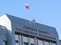 Счетная палата получит новые полномочия, чтобы проверять расходы в регионах
