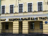 """ЦБ выдаст банку """"Траст"""" еще 100 млрд рублей за счет денежной эмиссии"""