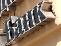 """В АКРА предсказали российским банкам пять лет """"пробуксовки"""" из-за многомиллиардных убытков"""