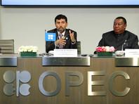 Страны ОПЕК утвердили решение о росте добычи нефти на 1 млн баррелей в сутки