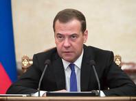 Правительство решило внести в Госдуму законопроекты о налоговом маневре в нефтяной отрасли