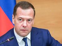 Медведев: ставка НДС в России поднимется до 20%