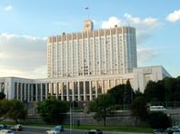 """Премьер-министру Дмитрию Медведеву во вторник должны быть представлены доклады профильных министерств по вопросу повышения пенсионного возраста. На совещании также могут обсудить механизм """"смягчения"""", предполагающий досрочный выход на пенсию со снижением ее размера"""