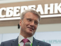 """Греф снова объяснил увольнения в Sberbank CIB после выхода доклада с критикой """"Газпрома"""""""