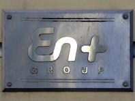En+ наняла банк Rothschild для продажи доли Дерипаски