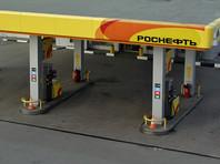 """""""Роснефть"""" будет выполнять свои обязательства перед правительством РФ и не допустит серьезного роста цен на бензин на своих АЗС. Вместе с тем уровень цен должен учитывать существующую рыночную конъюнктуру, подчеркнул он"""