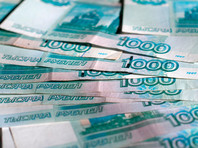 """""""Ромир"""": у россиян снизился объем """"свободных денег"""""""