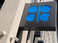Bloomberg: на встрече в Вене Россия и Саудовская Аравия попытаются создать  альтернативу ОПЕК на базе ОПЕК+