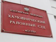 Экс-юрист ЮКОСа готов участвовать в заседании суда в Москве по видеосвязи из США, он попросил стать своим защитником Навального