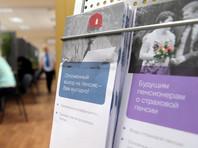 В Кремле согласовали план повышения пенсионного возраста