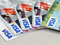 ФАС не против приема только карт Visa на мероприятиях ЧМ-2018