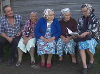 """""""Ромир"""": 92% россиян не поддерживают планы властей увеличить пенсионный возраст"""