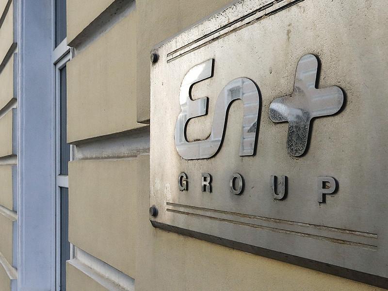 Энергометаллургический холдинг En+ изучает возможность смены регистрации с острова Джерси на российскую