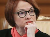 Набиуллина: на санацию трех частных банковских групп ЦБ уже потратил более 2,5 трлн  рублей