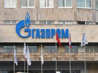"Суд арестовал активы ""Газпрома"" в Нидерландах"