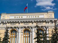 За два месяца нерезиденты снизили вложения в госдолг РФ почти на 230 млрд рублей