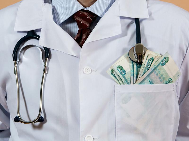 Иностранные фармкомпании, работающие на российском рынке, выплатили в 2017 году российским врачам и организациям здравоохранения более 3,3 млрд рублей