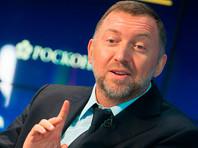 """В """"Русале"""" подтвердили, что  Дерипаска отказался от кредита ПСБ из-за неприемлемых  условий"""
