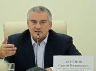 Глава правительства Крыма Сергей Аксенов заявил, что убытки сельского хозяйства на полуострове, где в этом году жесточайшая засуха, составили уже 400 миллионов рублей