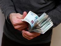 """""""Ромир"""": у россиян резко вырос объем """"свободных денег"""""""