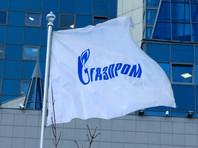 """""""Газпром"""" раскрыл информацию о своих активах по требованию английского суда"""