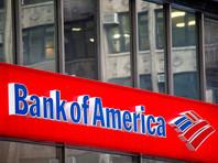 Bank of America предупредил об угрозе повторения финансового кризиса 1998 года
