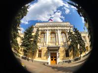 """Готовятся поправки, разрешающие российскому ЦБ проводить проверки  банков в стиле """"силовиков"""""""