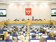 Госдума приняла закон о повышении налога на добавленную стоимость до 20%