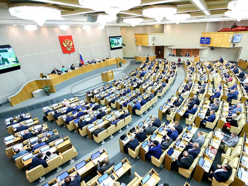 Госдума приняла законопроект о повышении НДС в первом чтении
