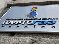 """""""Нафтогаз"""" подал в Стокгольмский арбитраж иск о пересмотре тарифа на транзит"""