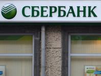 """МВД разоблачила ОПГ из сотрудников """"Сбербанка"""", похищавших деньги VIP-клиентки"""