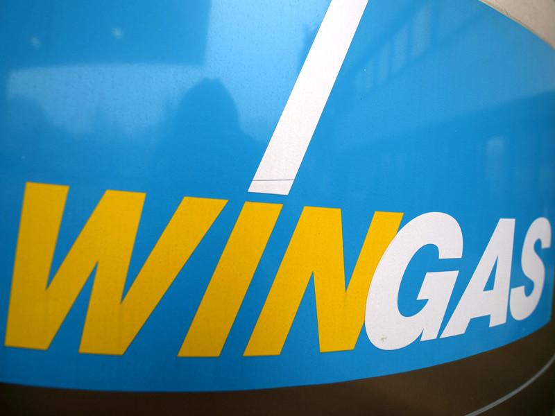 """""""Газпром"""" ради экономии прекратит торговать через своего оператора в Германии до конца года"""