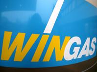 """""""Газпром"""" ради экономии прекратит торговать через своего оператора в Германии"""