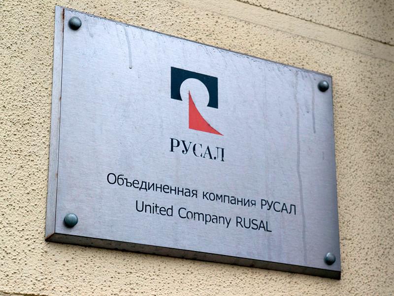 """""""Русал"""" обратился к Минфину США с планом вывода компании из-под санкций   - там не против"""