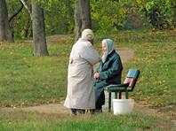 Эксперты ВШЭ подсчитали, сколько успеет пожить на пенсии первое постреформенное поколение россиян