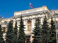 """Центробанк отозвал лицензию у банка """"Советский"""", отправив его на санацию силами своего фонда"""