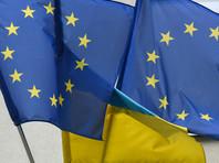 Украина получит от ЕС еще миллиард евро