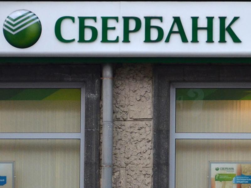 """МВД разоблачила ОПГ из сотрудников """"Сбербанка"""",  похищавшую деньги VIP-клиентов"""