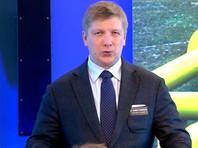 """Руководство компании """"Нафтогаз Украины"""" готово рассматривать мировое соглашение с """"Газпромом"""" в рамках спора в Стокгольмском арбитраже, если оно не помешает переговорам по заключению нового газового контракта. Об этом, как передает ТАСС, заявил глава украинской госкомпании Андрей Коболев"""