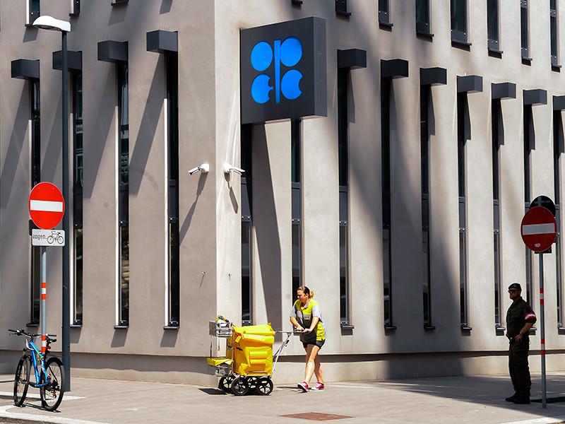 Трамп призвал ОПЕК прекратить манипуляции с ценами на нефть