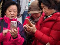 Поток китайских туристов в Россию вырос на 20%