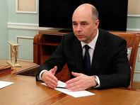 Минфин РФ не исключил отказ от доллара при торговле нефтью